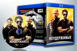 Неудержимые / The Expendables (Blu-Ray)
