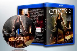 Спуск 2 / The Descent: Part 2 (Blu-Ray)