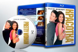 Красотка / Pretty Woman (Blu-Ray)