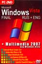 Microsoft Windows Vista (Final)