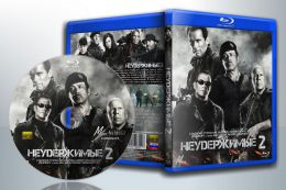 Неудержимые 2 / The Expendables 2 (Blu-Ray) (%)