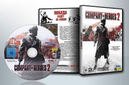 Company of Heroes 2 Collection Edition