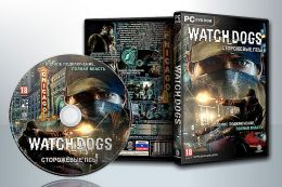 Watch Dogs. Deluxe Edition