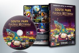 South Park: The Stick of Truth / South Park: Палка Истины