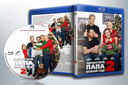 Здравствуй, папа, Новый год! 2 / Daddy's Home 2 (Blu-Ray)