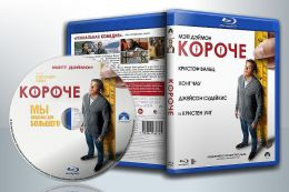 Короче / Downsizing (Blu-Ray)